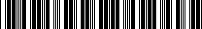 Barcode for DRG003935